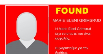 MARIE ELENI GRIMSRUD