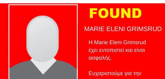MARIE ELENI GRIMSRUD – FOUND